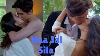 Hua Jai Sila 2019 ห วใจศ ลา Tor Min Love History Youtube