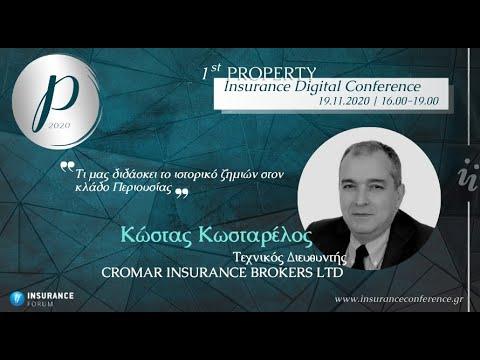 1st Property   Κώστας Κωσταρέλος, Τεχνικός Διευθυντής   CROMAR INSURANCE BROKERS
