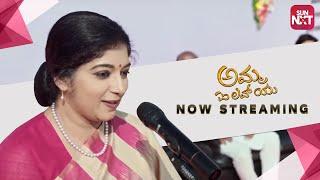 Amma I Love You ( Kannada - Drama ) Chiranjeevi Sarja   Sithara   Nishvika Naidu