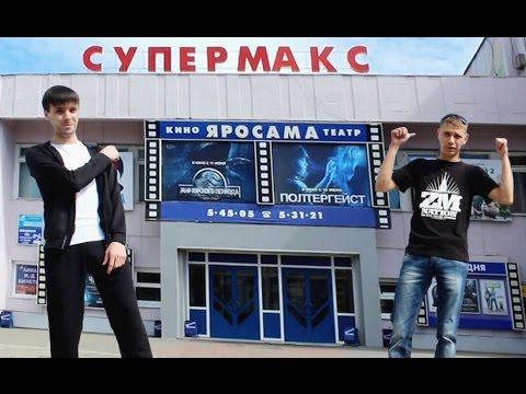 свинг знакомства Усть-Илимск
