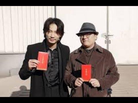 綾野剛、日本人初の中国映画に主演 中国語せりふでソン・ジアと「悲恋の物語」