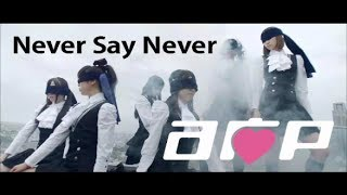 Never Say Never/A応P choreography:kasumi ーーーーーーーーーーーーーーーーーーーーーー □A応P official site http://aopanimelove.com/ □A応P official Twitter ...