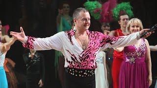 Цирк Мстислава Запашного в Элисте
