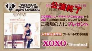 浜崎あゆみ / ayumi hamasaki PREMIUM SHOWCASE ~Feel the love~新曲Preview ver.