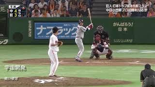 澤村投手のプレー集です。 抑えになってからは真っ直ぐとフォークしか投...