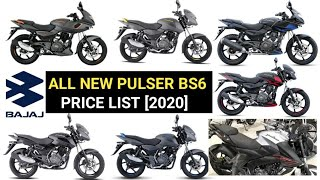 BAJAJ PULSAR BS6 ALL MODELS PRICE LIST (2020) // New Pulsar  Model // PR Moto Vlogs