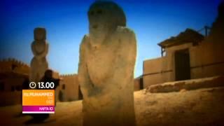 Hz.Muhammed (s.a.v) Fragman - TRT DİYANET 2017 Video