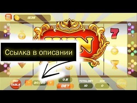 Отзывы казино биг азарт казино пополнение с телефона
