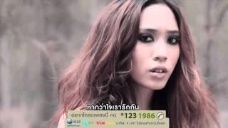 เรื่องของเรา - ดา เอ็นโดรฟิน [Official MV]
