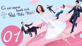 Phim Tình Yêu Kì Ảo 2019   Cô Gái Ngoài Hành Tinh Sài Tiểu Thất - Tập 01 (Vietsub)