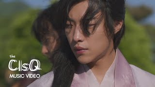 Gambar cover [MV] U-mb5, SEAGATE DJ - Remember (Feat. 서호) (My Country: The New Age OST Part. 1)