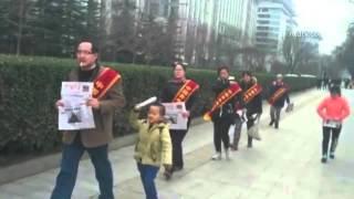 中国毒ワクチン販売員300名が消える、被害者の親5人拘留 20160327