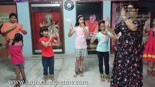 Kathak Dance Class Video Learn Kathak Dance  - Jaipur Sangeet Mahavidyalaya