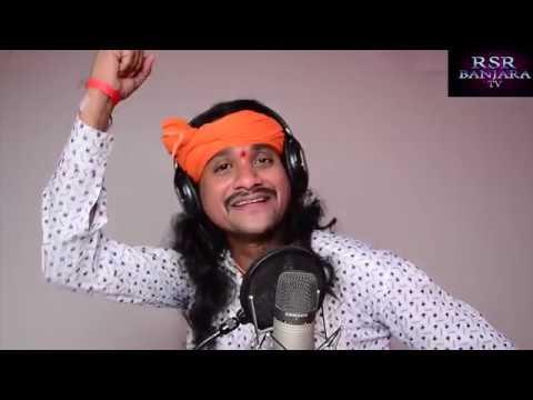 Singer Srinivas Rathod Latest Songs