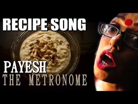 PAYESH / Kheer / Payasam  (Bengali Recipe) | Sawan Dutta | The Metronome | Vlog Post 23