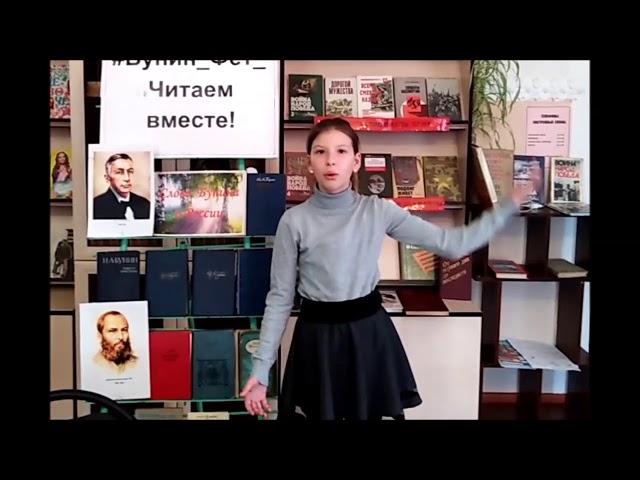 Валерия Обыночная читает произведение «Шире грудь распахнулась» (Бунин Иван Алексеевич)