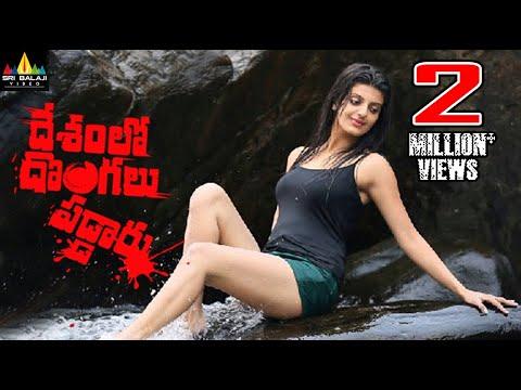 Desamlo Dongalu Paddaru Full Movie | Latest Telugu Full Movies | Khayyum, Tanishq Rajan, Shaani