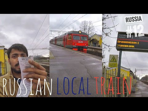 Russian Local Train Station & Train - Train Tickets | Visiting A Island in St. Petersburg
