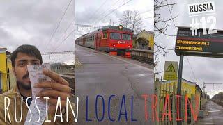 видео Russian train online