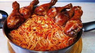 Вкусный УЖИН для всей семьи Очень очень ВКУСНО и очень очень МНОГО!!!