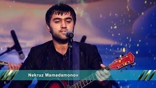 Nekruz Mamadamonov-Pashni   Некруз Мамадамонов