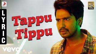 Kathanayagan Tappu Tippu Lyric | Vishnu Vishal | Sean Roldan