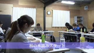 チケット情報:http://www.pia.co.jp/variable/w?id=090134 初舞台化「...