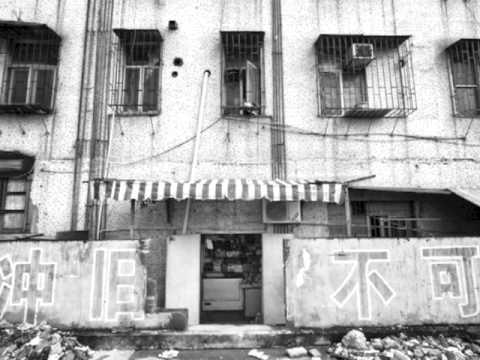 Shenzhen soul