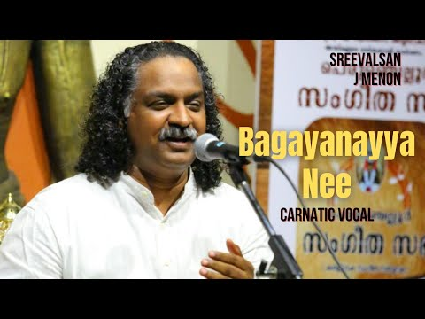 Bagayanayya Nee   Dr. Sreevalsan J Menon   Chandrajyothi Raga   Carnatic Classical Music