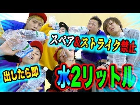 【ガター無し】第2回ストライク&スペア禁止ボーリング!!!!!!!
