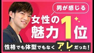 メンタリストDaiGoの無料メンタルアプリ▷https://ch.nicovideo.jp/menta...