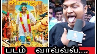 seema raja movie public Review/ seema raja/ sivakarthikeyan