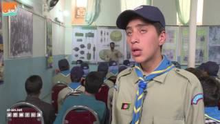 فيديو.. طلاب أفغان يتدربون على التعامل مع الألغام