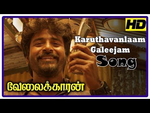 Karuthavanlaam Song | Velaikkaran Movie Scenes | Sivakarthikeyan starts his channel | Nayanthara