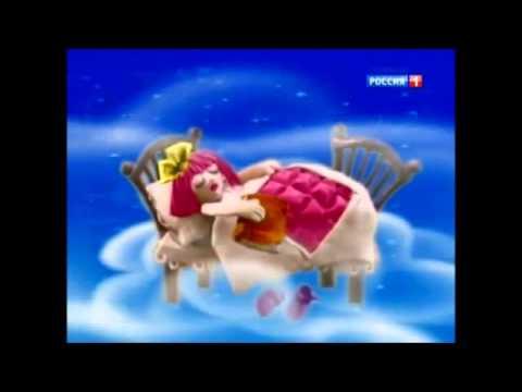 Спокойной ночи малыши клип