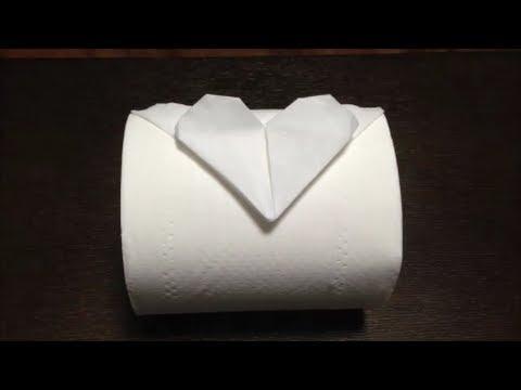 Toilet paper origami heart youtube toilet paper origami heart mightylinksfo
