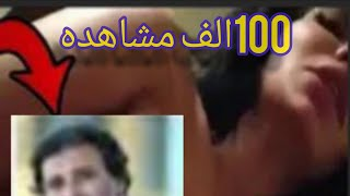 hd شاهد فيديو رانيا يوسف المسرب (كامل)  حقيقة فيديو رانيا يوسف الاباحي مع خالد يوسف
