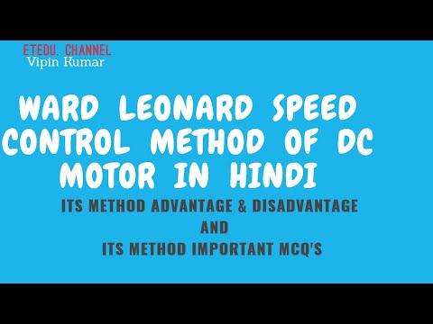 Ward Leonard Speed Control Mathod of DC Motor | Ward Leonard Operation