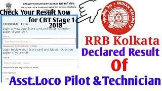 RRB Kolkata ALP result 2018