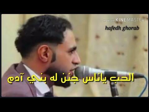 اصه اصه اسمعوا صلاح الاخفش باسلوب مختلف وحزين