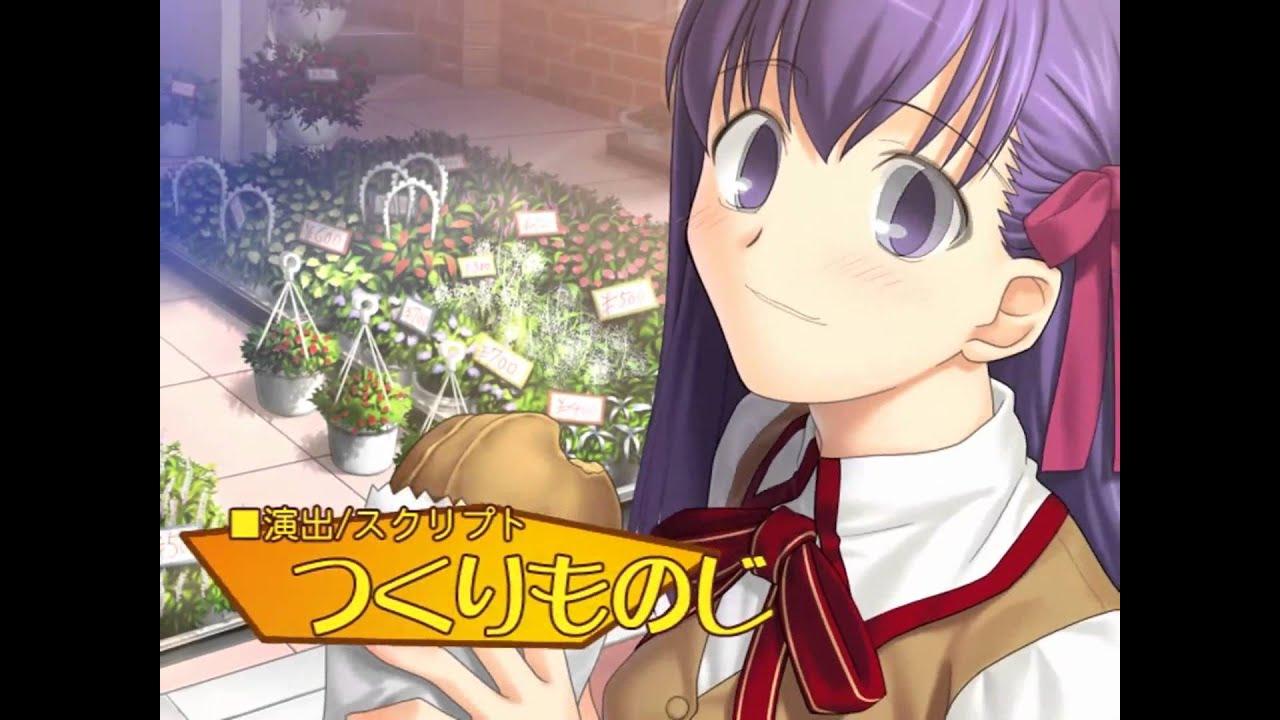 Fate/hollow ataraxia - Demo1 / フェイト/ホロウ アタラクシア - YouTube