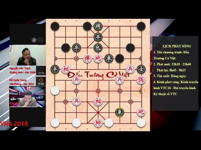 ĐỖ QUỐC TRUNG HẢI PHÒNG VS NGUYỄN VĂN THỊNH QUẢNG NINH Cờ tướng úp vòng 4, lượt trận 1