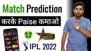 Ipl 2021 Match Prediction App | Online Real Money Gaming Earning App | How To Use Jeetwin App