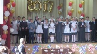 2017 школа 362 класс 4 выпускной 12