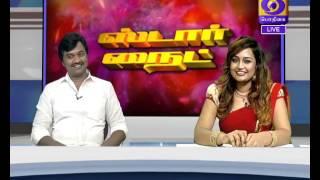 Star Night Show 05-04-2017 DD Podhigai TV Show