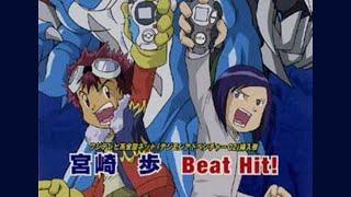 宮崎歩 - Beat Hit!