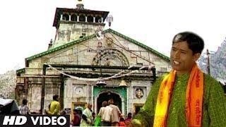 Udankaar Hovege (Jagar) Full Video - Preetam Bharatwan - Baand Amravati