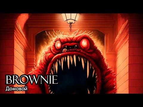 Домовой / Brownie (2019) Фильм / Film [ENG SUB]