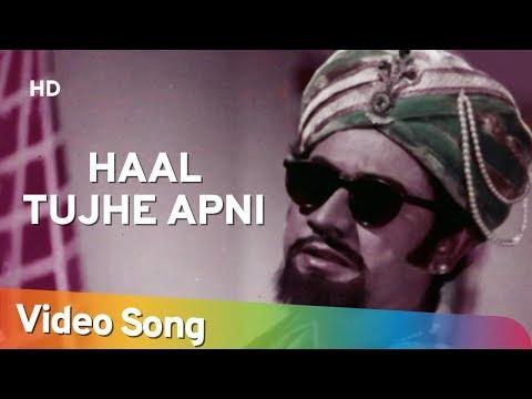 Haal Tujhe Apni Duniya Ka | Aasha (1957) | Pran | Lalita pawar | Kishore Kumar Song