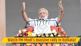 PM Modi addresses Public Meeting at Kolkata West Bengal
